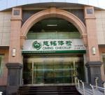 亮马桥国际体检医院